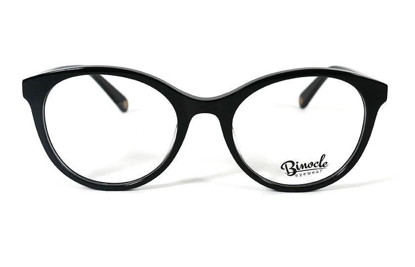 Binocle Eyewear Optic Sabik - BK 0,00€
